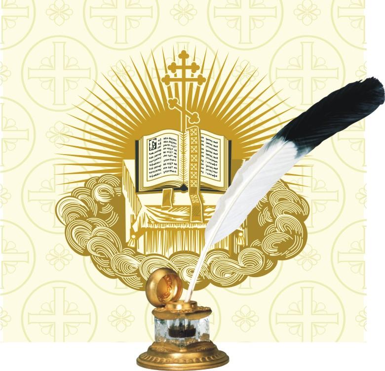 Утверждены темы курсовых и дипломных работ воспитанников  Утверждены темы курсовых и дипломных работ воспитанников Белгородской Православной Духовной семинарии в 2011 2012 учебном году