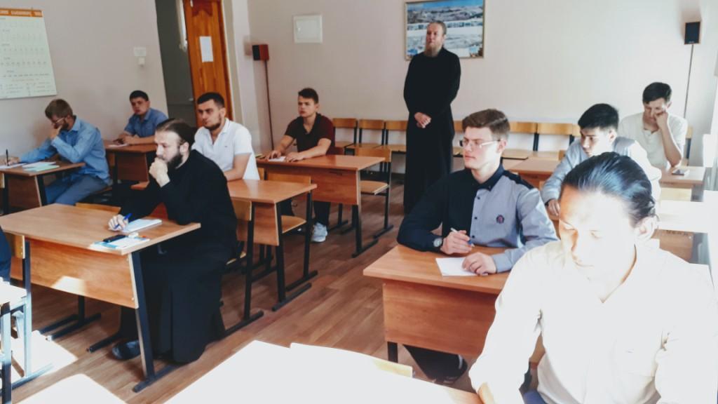 http://www.bel-seminaria.ru/sites/default/files/2018-08-20_09-03-25_1534749199263.jpg