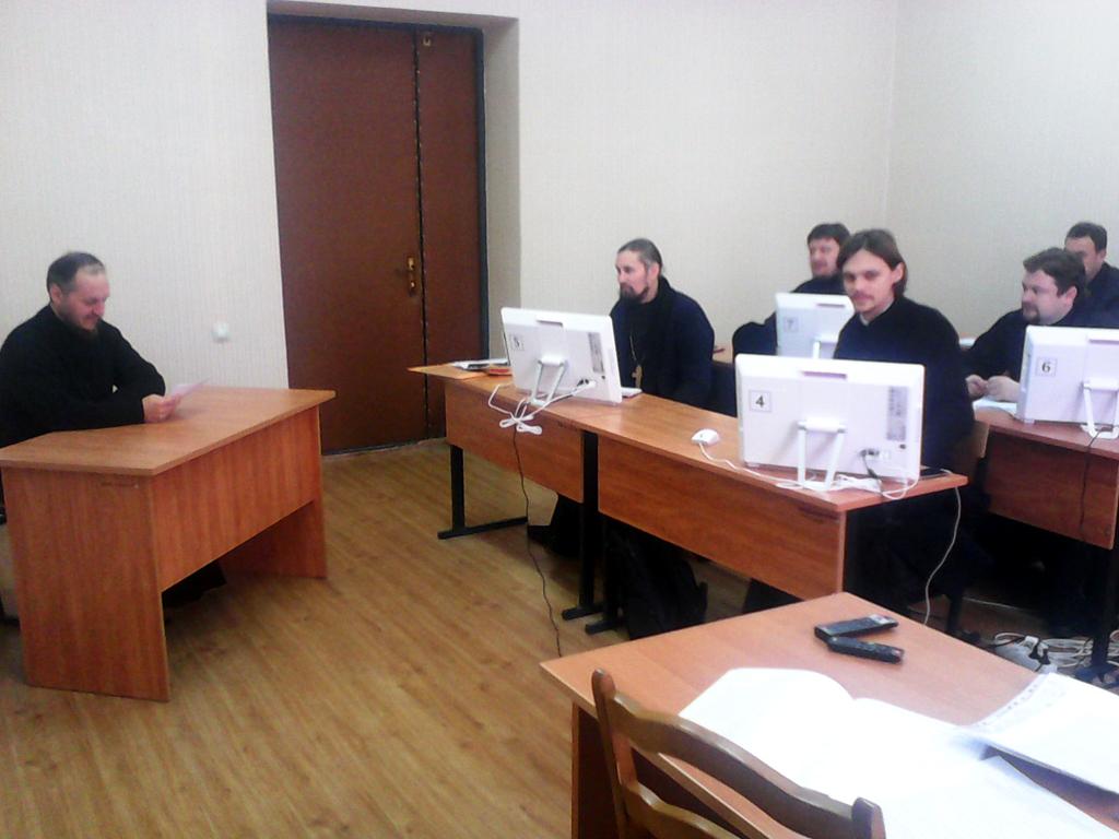 http://www.bel-seminaria.ru/sites/default/files/7_12.jpg